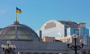 Kriptovalūtu regulējums Ukraina