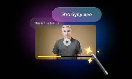 Yandexs video tulkotājs