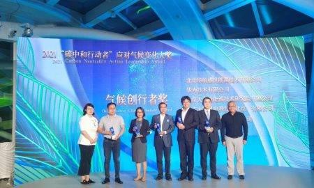 "Huawei tiek apbalvots ar Pasaules Dabas fonda balvu ""Climate Solver"""